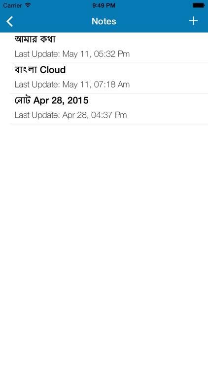 Bangla Cloud - ToDo & Notes For iCloud screenshot-3
