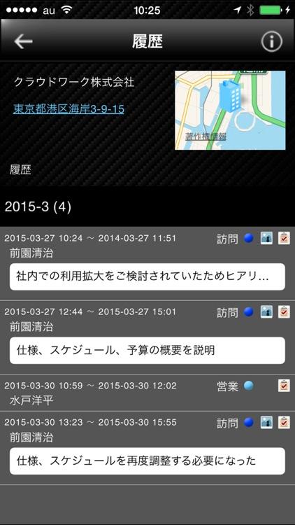 GEOCRM.com screenshot-4
