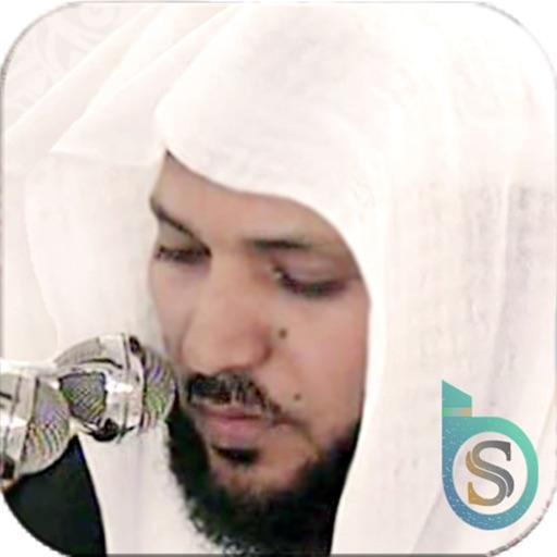 ماهر المعيقلي القرآن الكريم كاملاً - المعيقلي