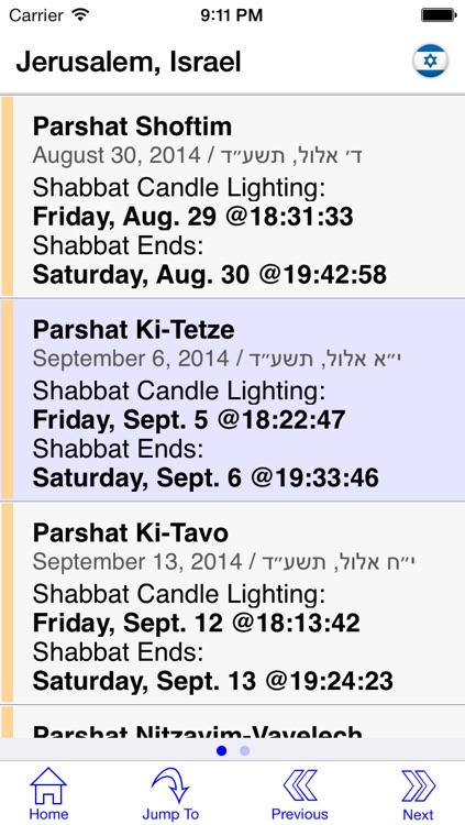 Luach by Penticon screenshot-2