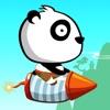飞天熊猫 (Kung Fu Poo - Tiny Flying Panda)
