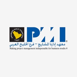 PMI Arabian Gulf Chapter Online PMP