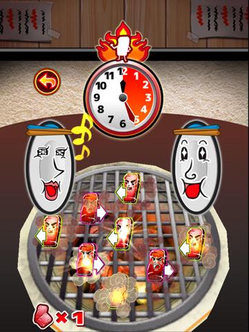 焼肉食べ放題 - 無料 の 反射神経 ゲーム -のおすすめ画像1