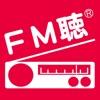 FM聴 for FMちゅーピー