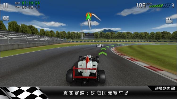 超级竞速2 (Sports Car Challenge 2) screenshot-0