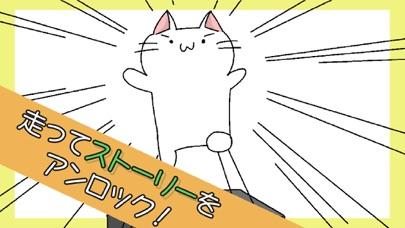 はしってネコスクリーンショット4