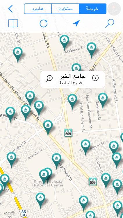 Moadeni - مؤذني Muslim Prayer Times screenshot-4