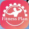 健身训练计划大全 哑铃、杠铃、拉力器、综合器械等各种计划