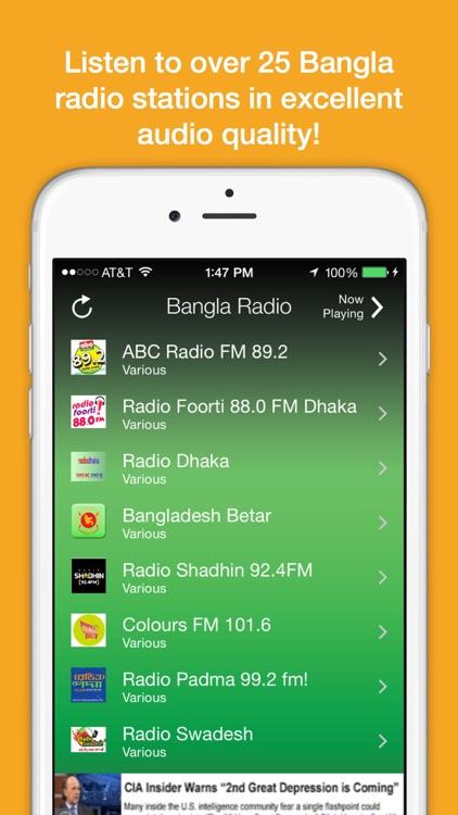 Bangla Radio - Top FM stations screenshot-4