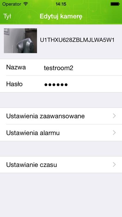 P2P-BLOW screenshot-3