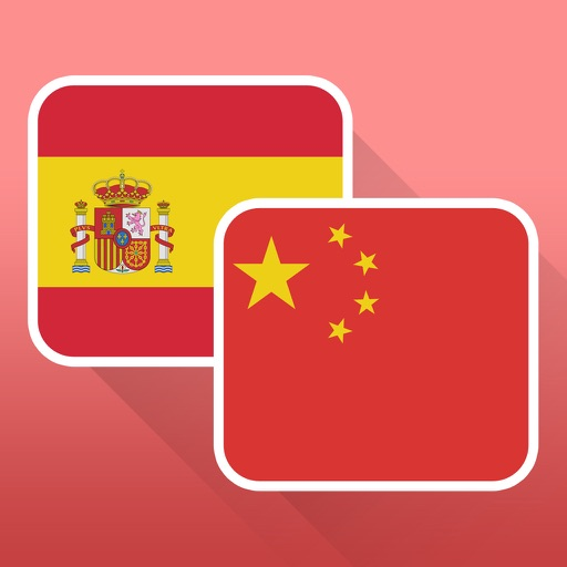 Free Spanish to Mandarin Chinese Phrasebook with Voice: Translate, Speak & Learn Common Travel Phrases & Words by Odyssey Translator
