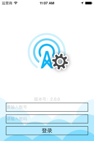 微标工程版 - náhled