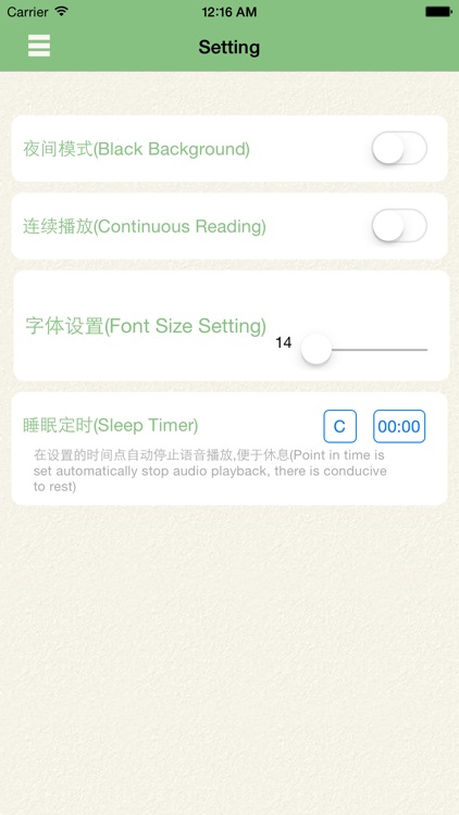 The Analects - Chinese traditional culture screenshot-3