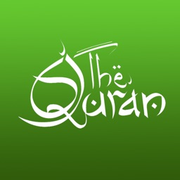 Holy Quran (Koran) Translation - Listen to the Arabic Recitation of All Suras and their English interpretation