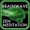 Brain Wave Zen Meditation - 3 Meditative Binaural Brainwave Entrainment Programs