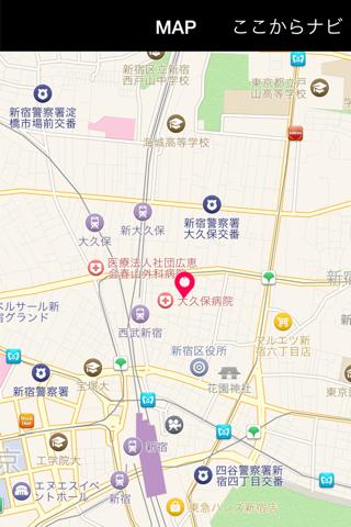 歌舞伎町カジュアルホストMEN'S & QUEEN(メンクイ) screenshot 2