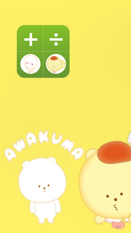 AwakumaCalc