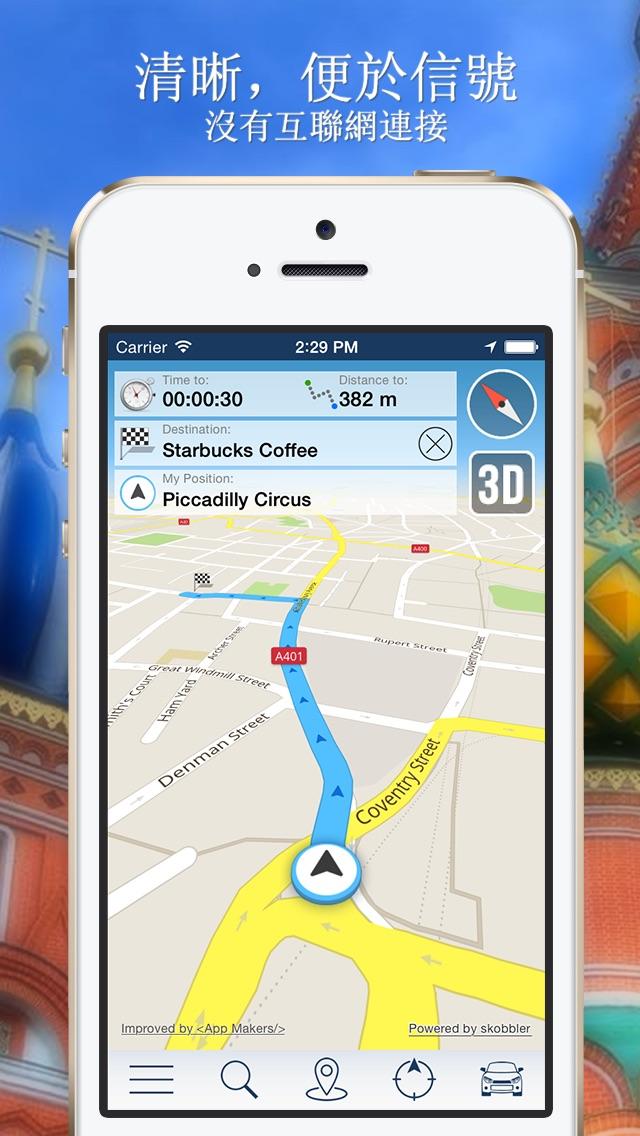 芬蘭離線地圖+城市指南導航,景點和運輸屏幕截圖4