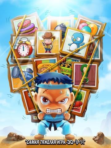 30 игр в одной Самая тяжелая игра всех времен-2 HD на iPad