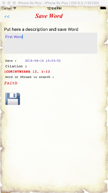New Jerusalem Bible screenshot-3