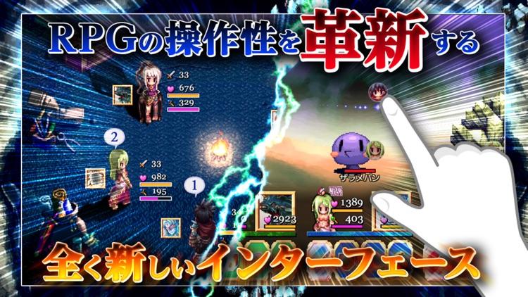 RPG 聖戦クロニクル screenshot-3