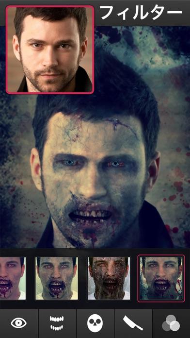 ゾンビブース 2  - Zombie Selfie紹介画像5