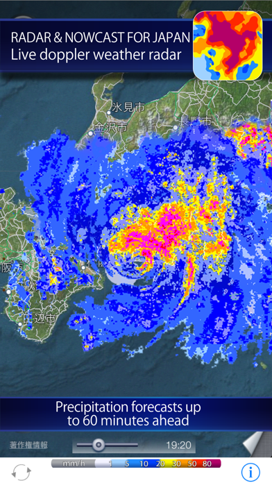 Rain radar and storm tracker for Japan