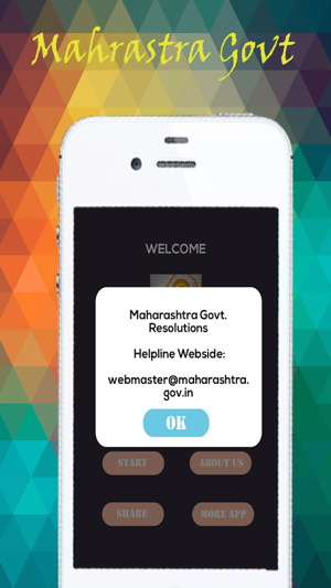 Maharashtra Govt  Resolutions on the App Store