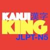 KanjiKing JLPT-N5