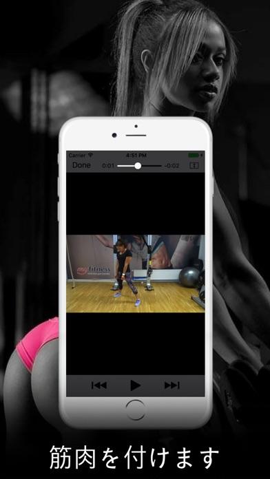 尻の筋肉とヒップ筋肉の運動とワークアウトのおすすめ画像4