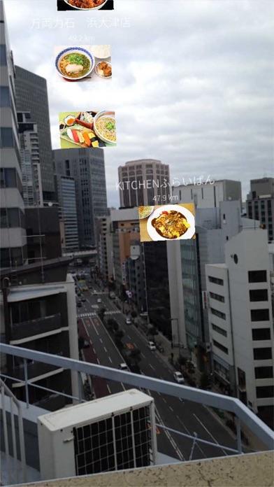 食べとも 滋賀紹介画像4