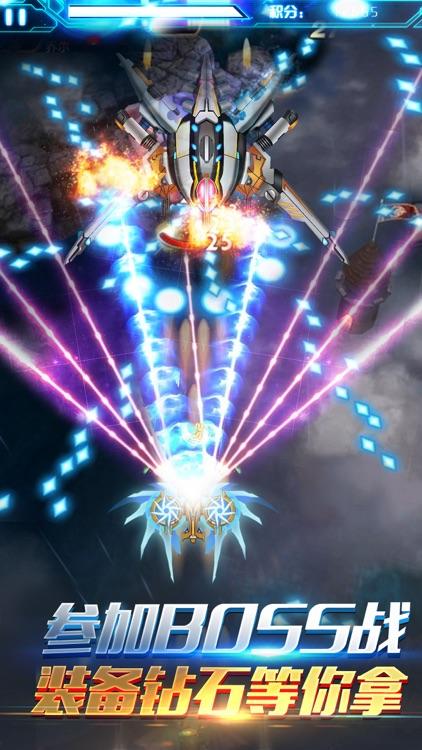 飞机 - 雷霆空战 单机游戏
