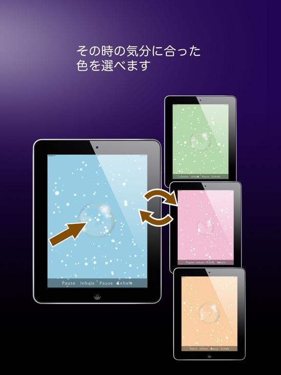 https://is4-ssl.mzstatic.com/image/thumb/Purple111/v4/02/67/93/02679331-d328-87a1-cfe4-2a74f2aaadec/source/576x768bb.jpg