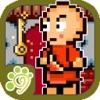 寺院で失われた - 古典的なピクセルアクションゲーム