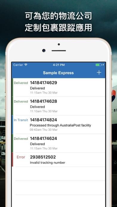 中郵快遞 CNPEX - 澳洲中郵快遞運單跟蹤屏幕截圖4