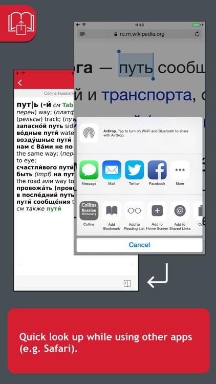Collins Russian Dictionary screenshot-3
