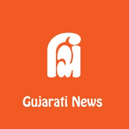 Gujarat Live News