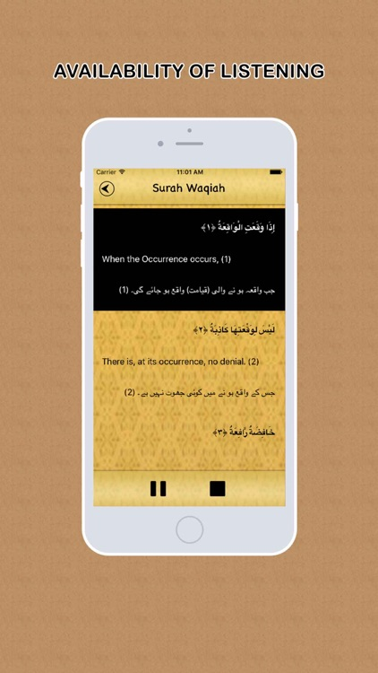 Surah Waqiah Audio Urdu - English Translation by   Salim Ullah