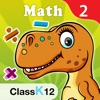 Grade 2 Math Common Core: Cool Kids' Learning Game - iPadアプリ