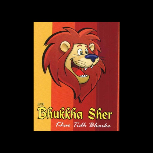 Bhukka Sher