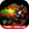 Super Tank battle 3D Reviews