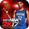 My NBA 2K17 Reviews
