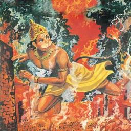 Hanuman (The Monkey God) - Amar Chitra Katha
