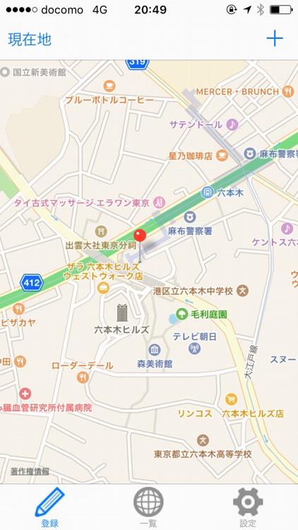 My Customer Map - Original map only for me. screenshot-4