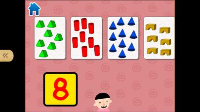 宝宝学数学(4-5岁)-幼儿趣味数学思维启蒙益智游戏 screenshot one