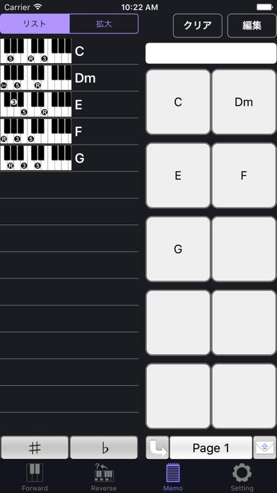 P-Chordのおすすめ画像5
