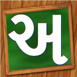Learn and Teach To Write Gujarati Language