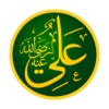 Sayings of Hazrath Ali Ibn Abi Talib (RA) -Quotes