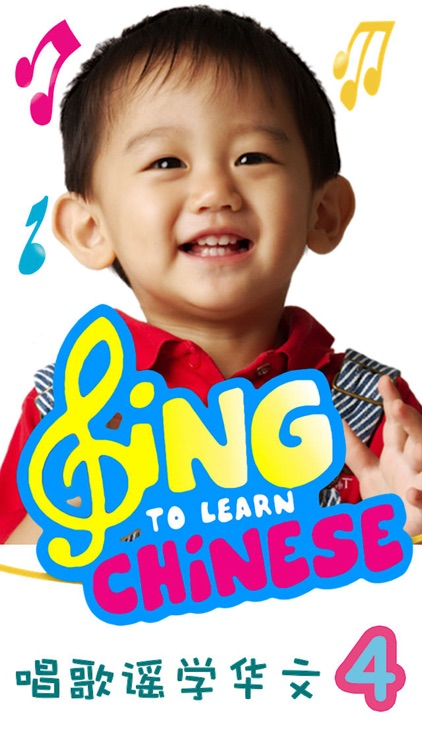 Sing to Learn Chinese 4