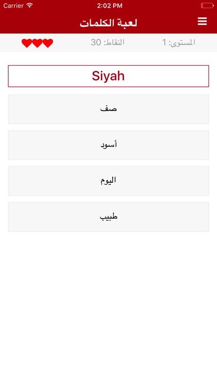 TurkMek - تصريف أفعال وتعليم لغة تركية
